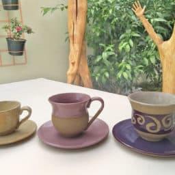 Xícaras para chá e café